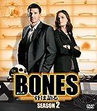 BONES -骨は語る- シーズン2 (SEASONSコンパクト・ボックス) [DVD] 画像
