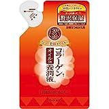 ロート製薬 50の恵エイジングケア 養潤成分50種類×5つの美容オイル配合オイルin養潤液 オールインワン 詰替用 200mL