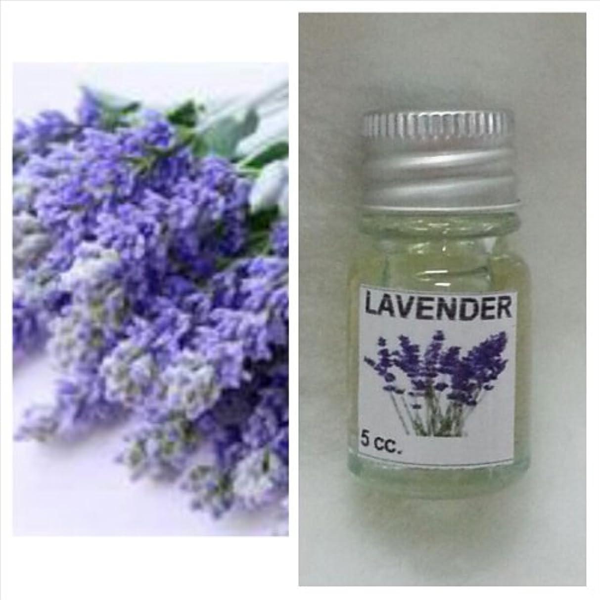 晴れ自分のために殉教者ラベンダーフラワー香りThai SpaアロマPure Essential / Fragrance Oil for Spa Bath、キャンドルランプBurner、5 ml