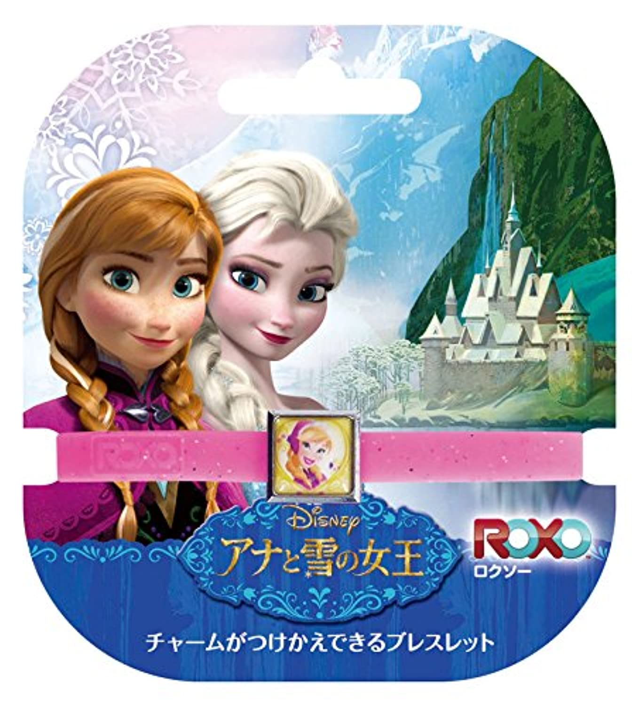 ROXO(ロクソー) アナと雪の女王 1チャームバンド アナ