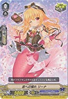 恋への憧れ リーナ C ヴァンガード Primary Melody v-eb05-043