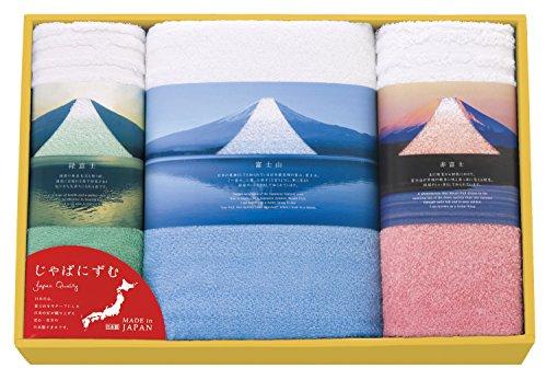 じゃぱにずむ 富士山 タオルセット グリーン・ピンク・ブルー 60940(3枚組)