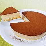 糖質75%カット 低糖質 生チョコ レアチーズケーキ(糖質制限 チョコレートケーキ チーズケーキ 5号 砂糖不使用 低糖 スイーツ 天然甘味料使用 低糖質スイーツ)