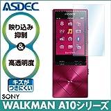 アスデック 【AR液晶保護フィルム】 SONY WALKMAN A10シリーズ用 AR-SW21