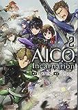 A.I.C.O. Incarnation(2) (シリウスKC)