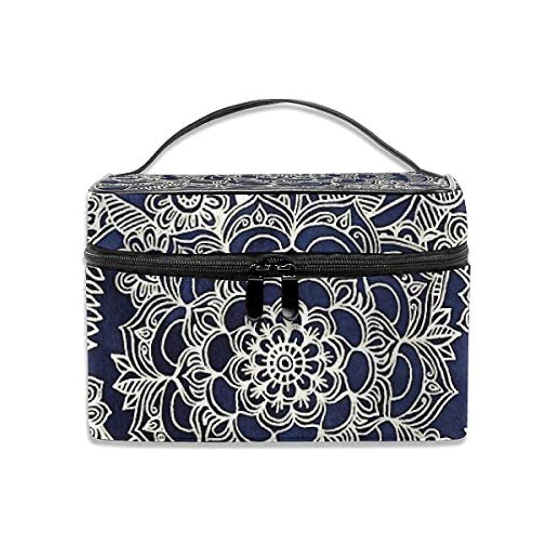 デザイナー群がる幼児クリーム色の花のモロッコパターンで濃い藍インキ化粧バッグポータブル旅行化粧品バッグオーガナイザージッパートイレタリーバッグ用女性