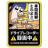 マグネットステッカー ◆ポプテピピック/ドラレコステッカー/ピピ美 008