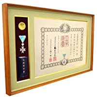 勲章ケースも飾れる叙勲額 TR41 (単光章・双光章・小綬章専用 勲章ケースサイズ・66×130ミリ)
