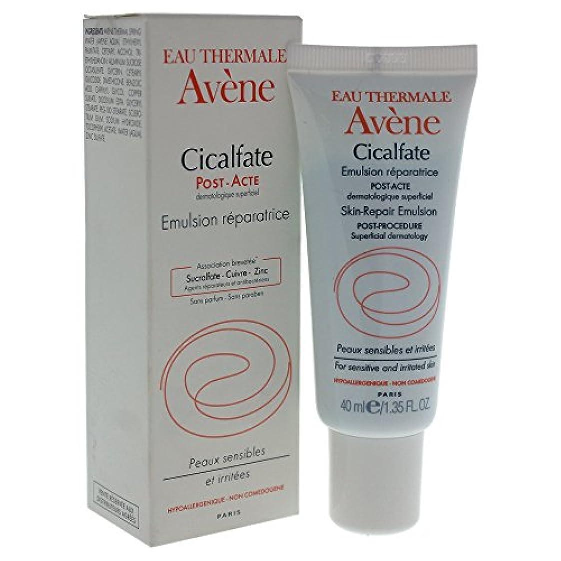 穀物逆さまに内訳Avene Cicalfate Skin Repair Emulsion Post-procedure 40ml [並行輸入品]