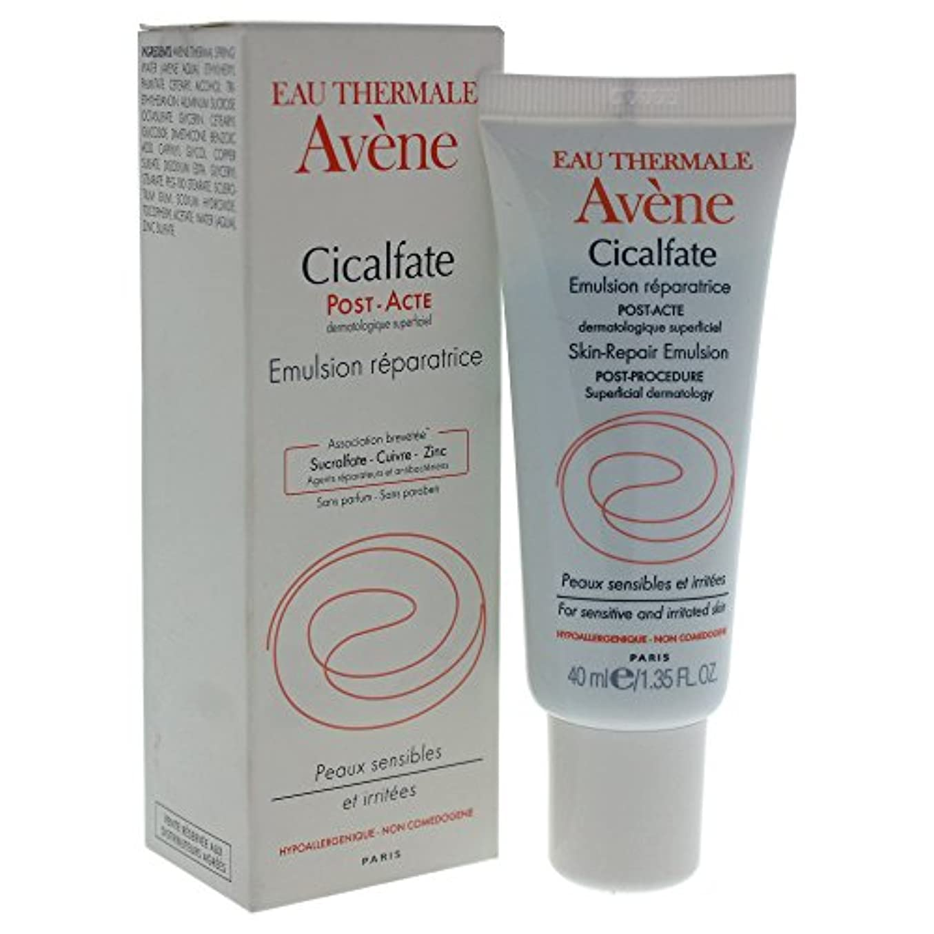 歯科医中傷女王Avene Cicalfate Skin Repair Emulsion Post-procedure 40ml [並行輸入品]