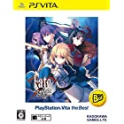 FATE/STAY NIGHT [REALTA NUA] (PLAYSTATION VITA THE BEST) [Import Japan] by KADOKAWA SHOTEN [並行輸入品]