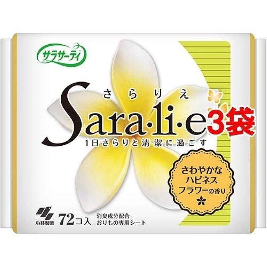 ご飯制裁年次サラサーティ サラリエ ハピネスフラワーの香り(72枚入*3袋セット) 日用品 生理用品 パンティーライナー [並行輸入品] k1-62985-ak