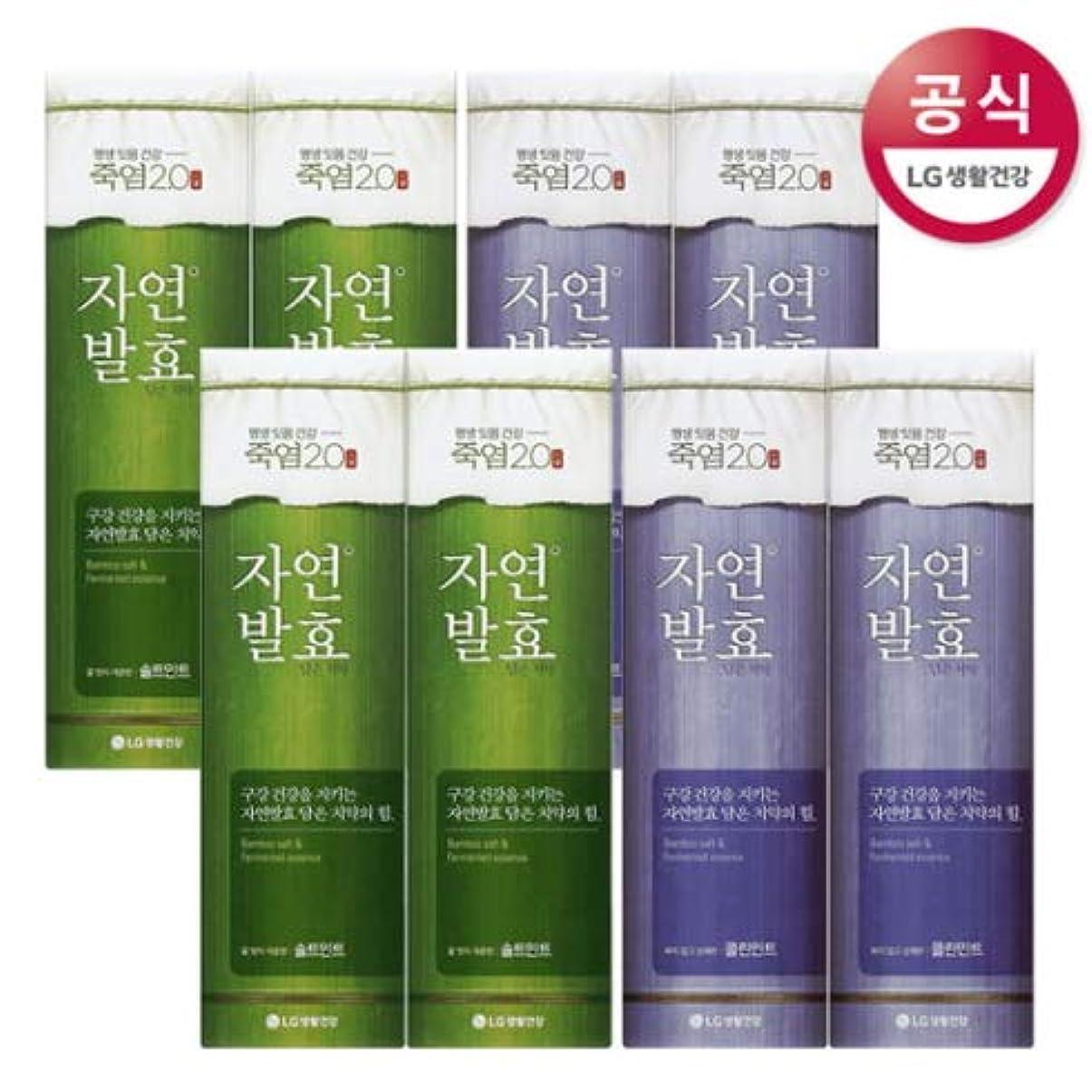 徹底的に突進厚さ[LG HnB] Bamboo salt natural fermentation toothpaste/竹塩自然発酵入れた歯磨き粉 100gx8個(海外直送品)