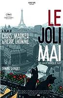 Le Joli Mai [DVD] [Import]