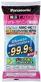 Panasonic 交換用逃がさんパック AMC-HC11