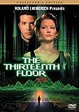 The Thirteenth Floor コレクターズ・エディション [DVD]