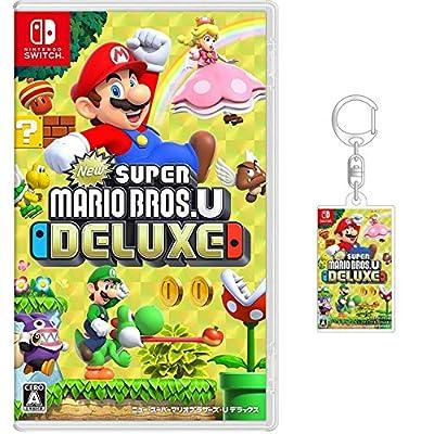 New スーパーマリオブラザーズ U デラックス -Switch (【Amazon.co.jp限定】オリジナルアクリルキーホルダー 同梱)