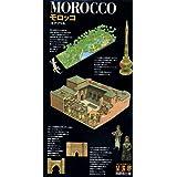 モロッコ―北アフリカ (〈旅する21世紀〉ブック望遠郷)
