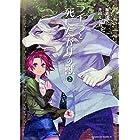 ライラと死にたがりの獣 (2) (角川コミックス・エース)