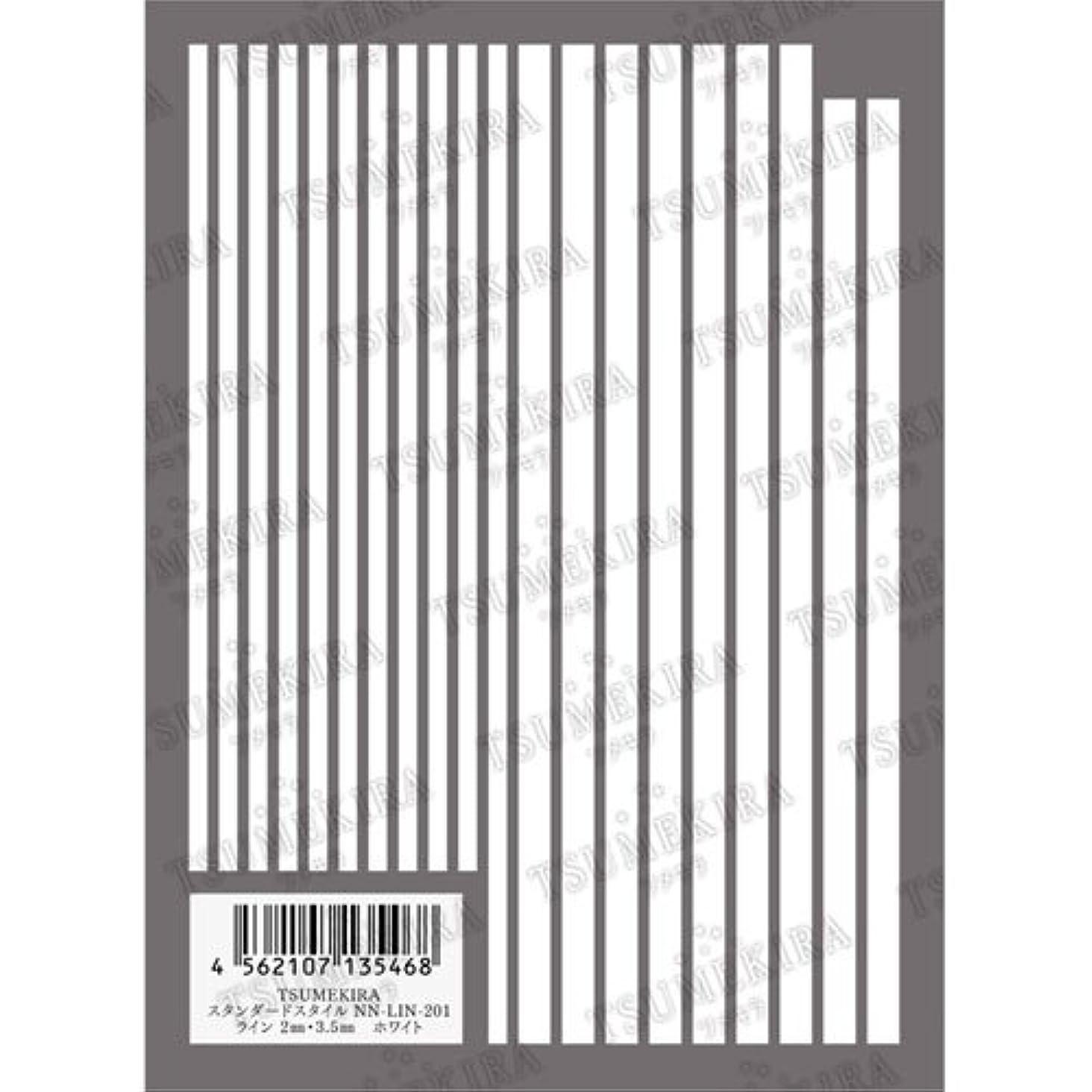 アウトドアマスタード詳細なツメキラ ネイル用シール スタンダードスタイル ライン ホワイト
