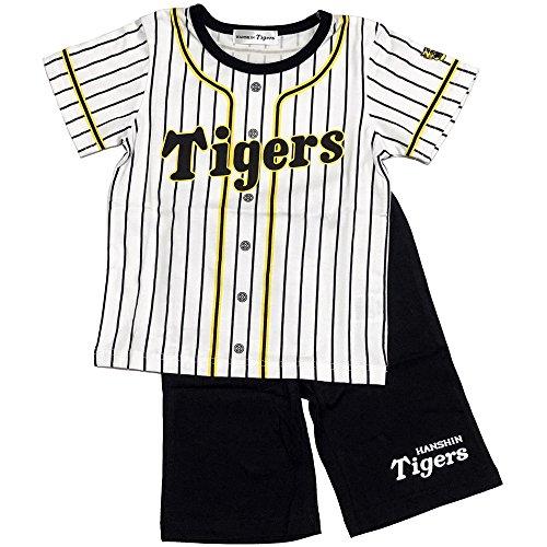 阪神タイガース グッズ ユニホーム パジャマ (ホーム) 【贈り物にも最適】 (130cm)