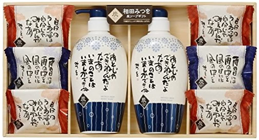 資産誓うモジュール田中太商店 ギフト 相田みつを炭ソープセット YKA-30