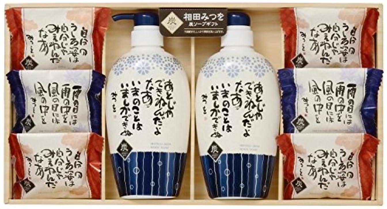 肉ひばり反応する田中太商店 ギフト 相田みつを炭ソープセット YKA-30