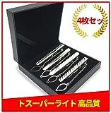 ネクタイピン タイピン スーツ ビジネス メンズ ファッション タイバーセット パッケージ クリップタイプ (4本 セット)