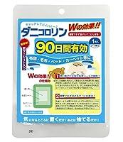 【日本製ダニ捕りシート】Wの効果!ダニコロリン【捕獲できず 逃げるダニにも有効】
