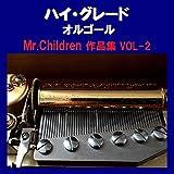 君が好き Originally Performed By Mr.Children (オルゴール)