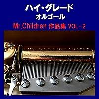 終わりなき旅 Originally Performed By Mr.Children (オルゴール)