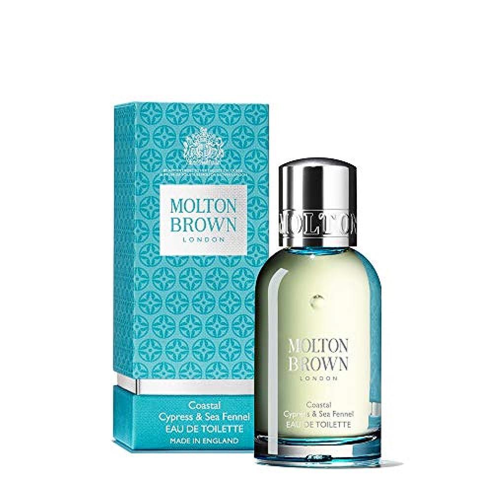 MOLTON BROWN(モルトンブラウン) サイプレス&シーフェンネル コレクション C&S オードトワレ