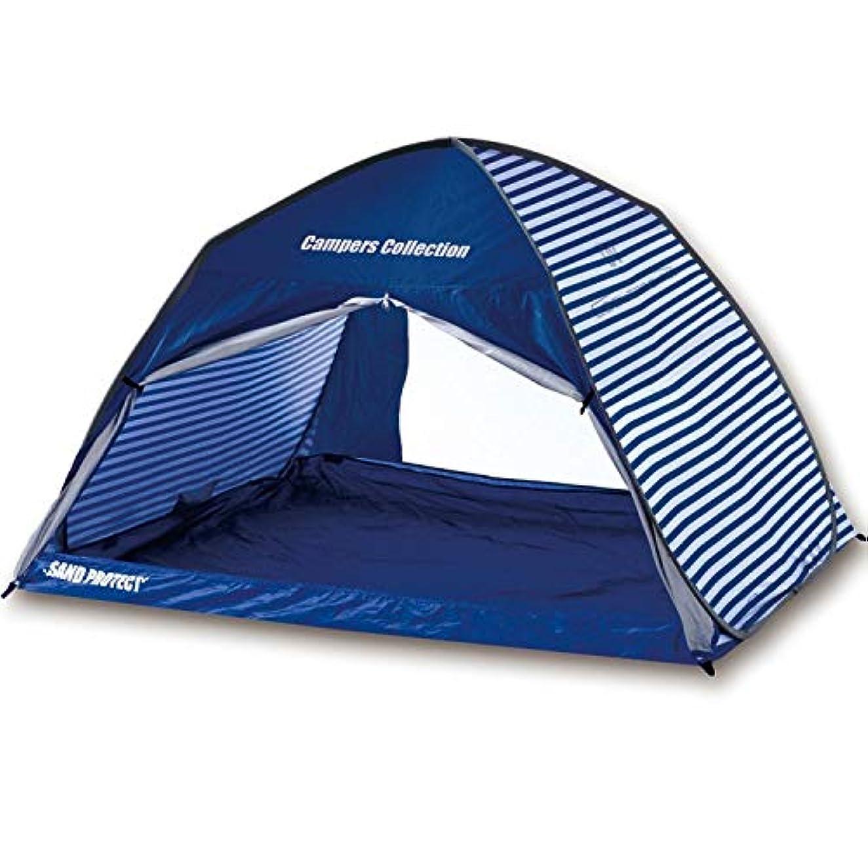 メンタリティ何もない無人CDKET 浜のテントの日よけのテントおよびキャンプテント、取付けること容易および屋外の携帯用テント、日焼け止めのテント