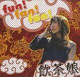 fun!fan!fun!