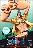 ONE PIECE ワンピース 10THシーズン スリラーバーク篇 PIECE.8 [DVD]