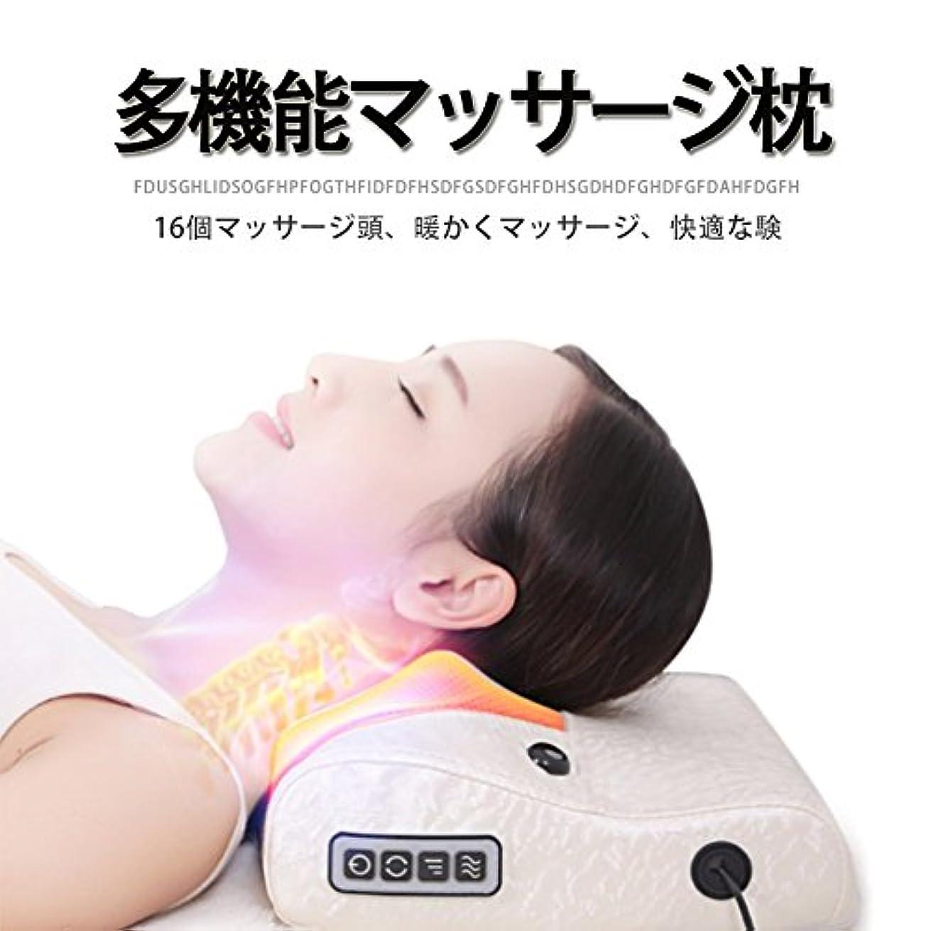 LeaTherBack マッサージ枕 首マッサージャー 首?肩マッサージ枕 首ストレッチマッサージャー 血液循環加速&ストレス解消 赤外線療法