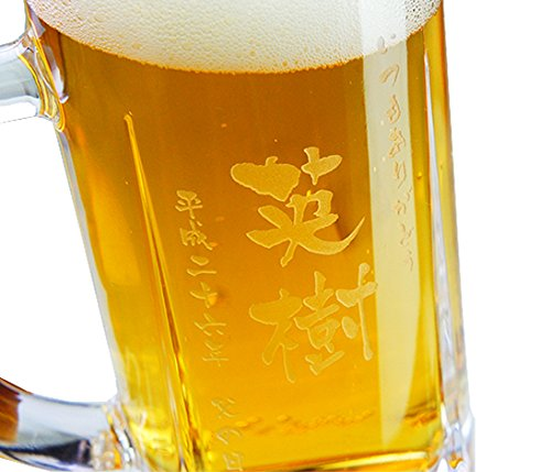 名入れビールジョッキ 435ml (誕生祝い/還暦祝い/退職祝い/父の日等のプレゼント/ギフト)