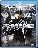 X-MEN2 [AmazonDVDコレクション] [Blu-ray]