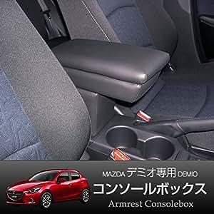 【伊藤製作所】 コンソールボックス デミオ/CX-3専用 アームレスト ブラック DMO-1