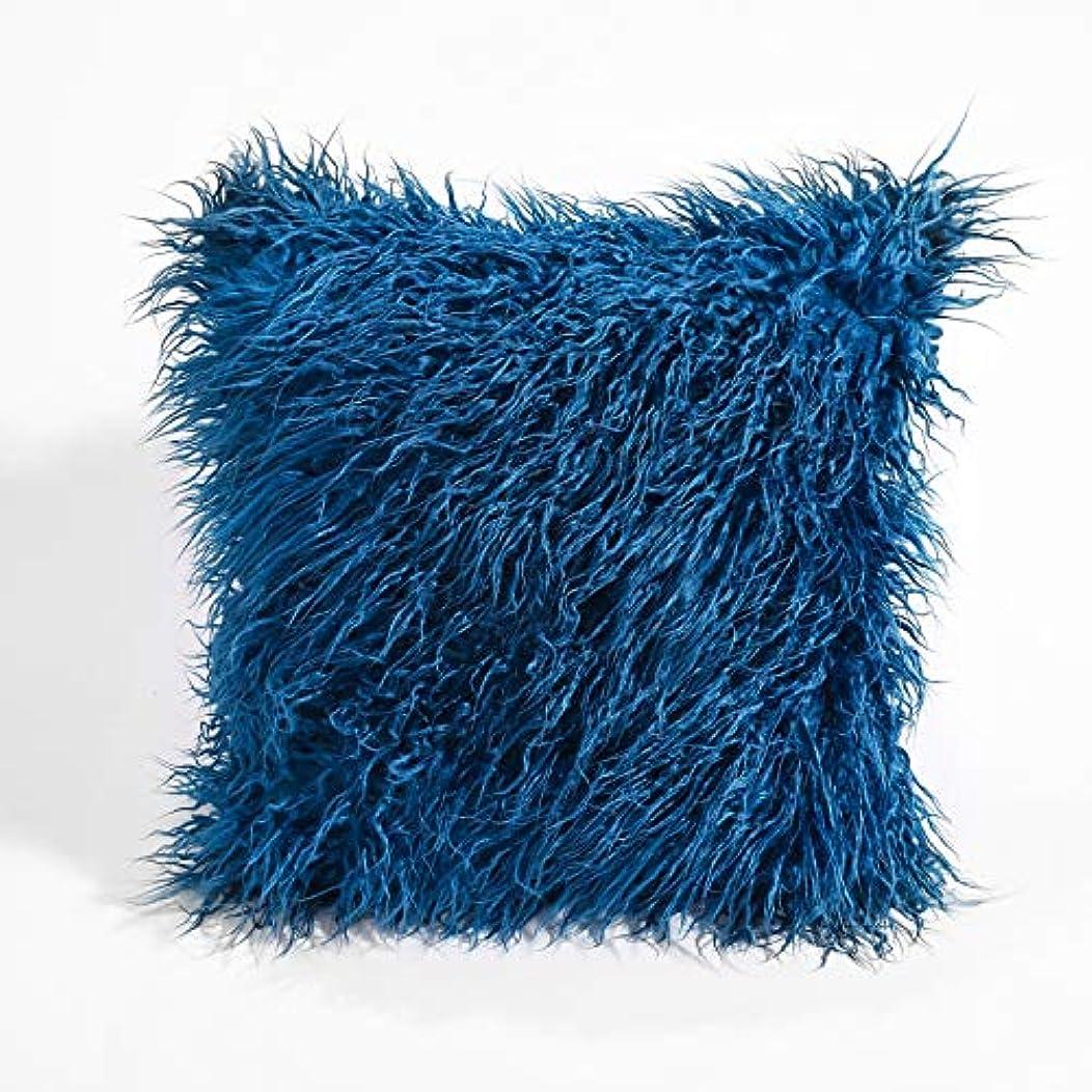 その後プラスチックわなLVESHOP 装飾的な新しい高級シリーズメリノスタイルブラックフェイクファースローピローケースクッションカバー(5パック) (色 : 青, Size : 5 pack)