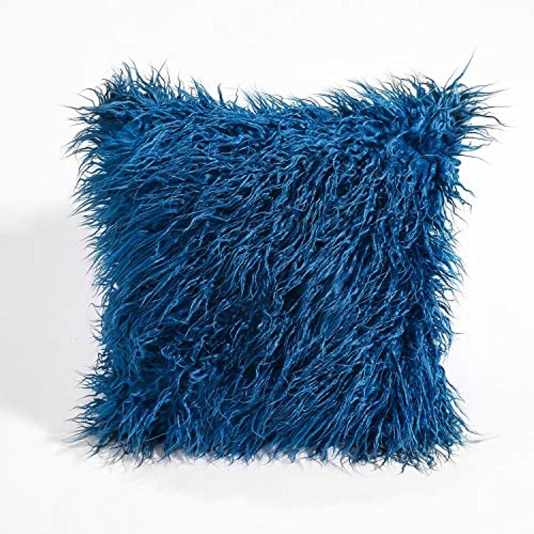 LVESHOP 装飾的な新しい高級シリーズメリノスタイルブラックフェイクファースローピローケースクッションカバー(5パック) (色 : 青, Size : 5 pack)