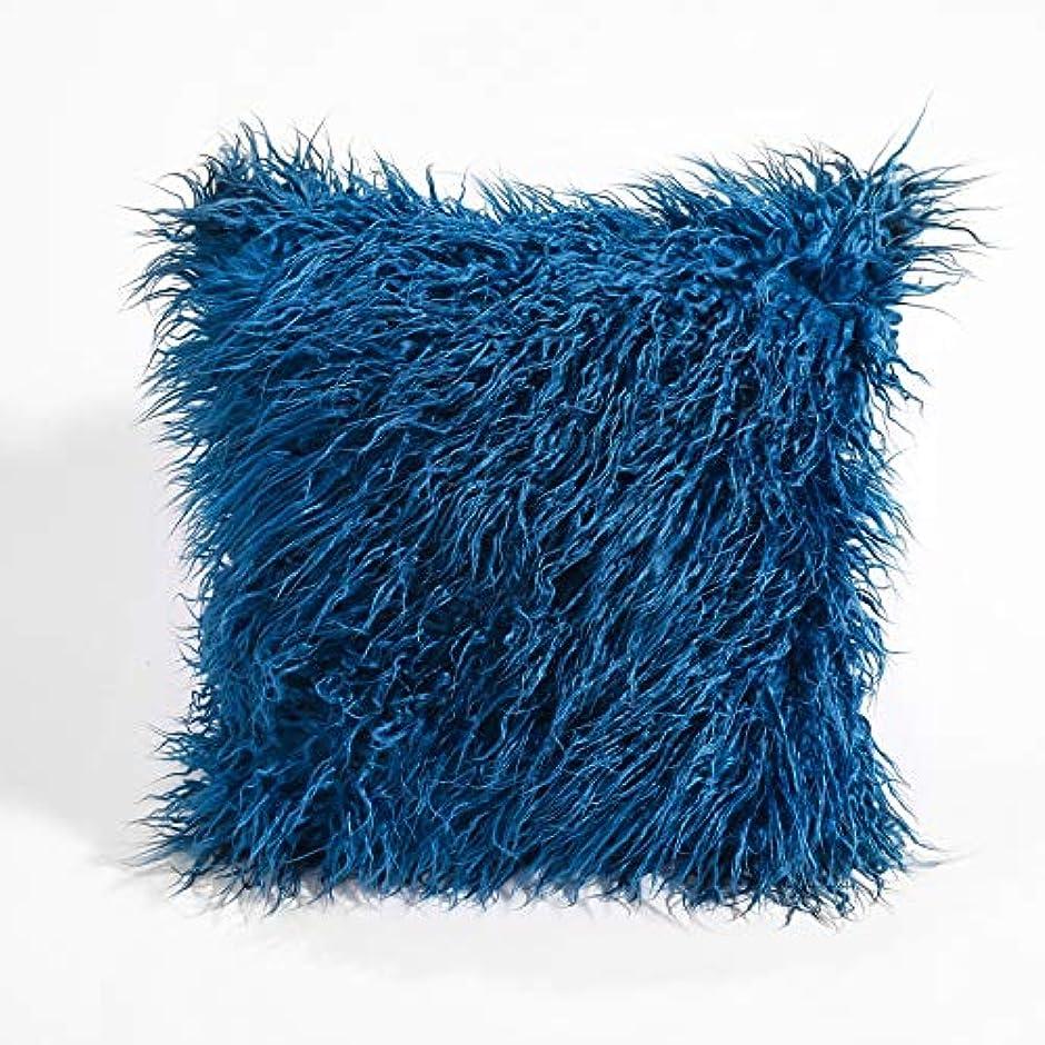 スキップハイブリッド到着LVESHOP 装飾的な新しい高級シリーズメリノスタイルブラックフェイクファースローピローケースクッションカバー(5パック) (色 : 青, Size : 5 pack)