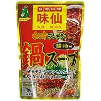 郭政良 味仙 台湾ラーメン鍋スープ 旨辛醤油味 750g