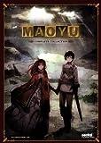 まおゆう魔王勇者: コンプリート・コレクション 北米版 / Maoyu:Complete [DVD][import]