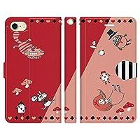 iPhone8 iPhone7 手帳型 ケース カバー 不思議の国のアリス 01 たかさわみか ハート 女王 プリンセス