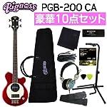 【ベース豪華10点セット】Pignose PGB-200 ピグノーズ スピーカー内蔵ミニベース (CandyAppleRed)