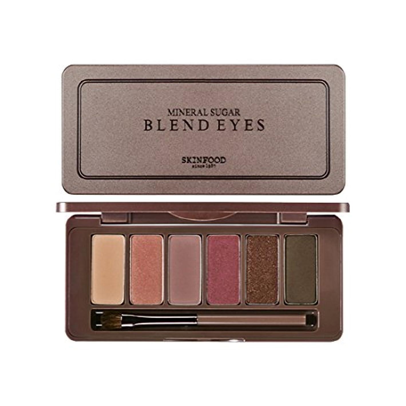 高い割り当てる弾薬SKINFOOD Mineral Sugar Blend Eyes/スキンフード ミネラル シュガー ブレンド アイズ (#05 Mousse Au Plum Chocolat) [並行輸入品]