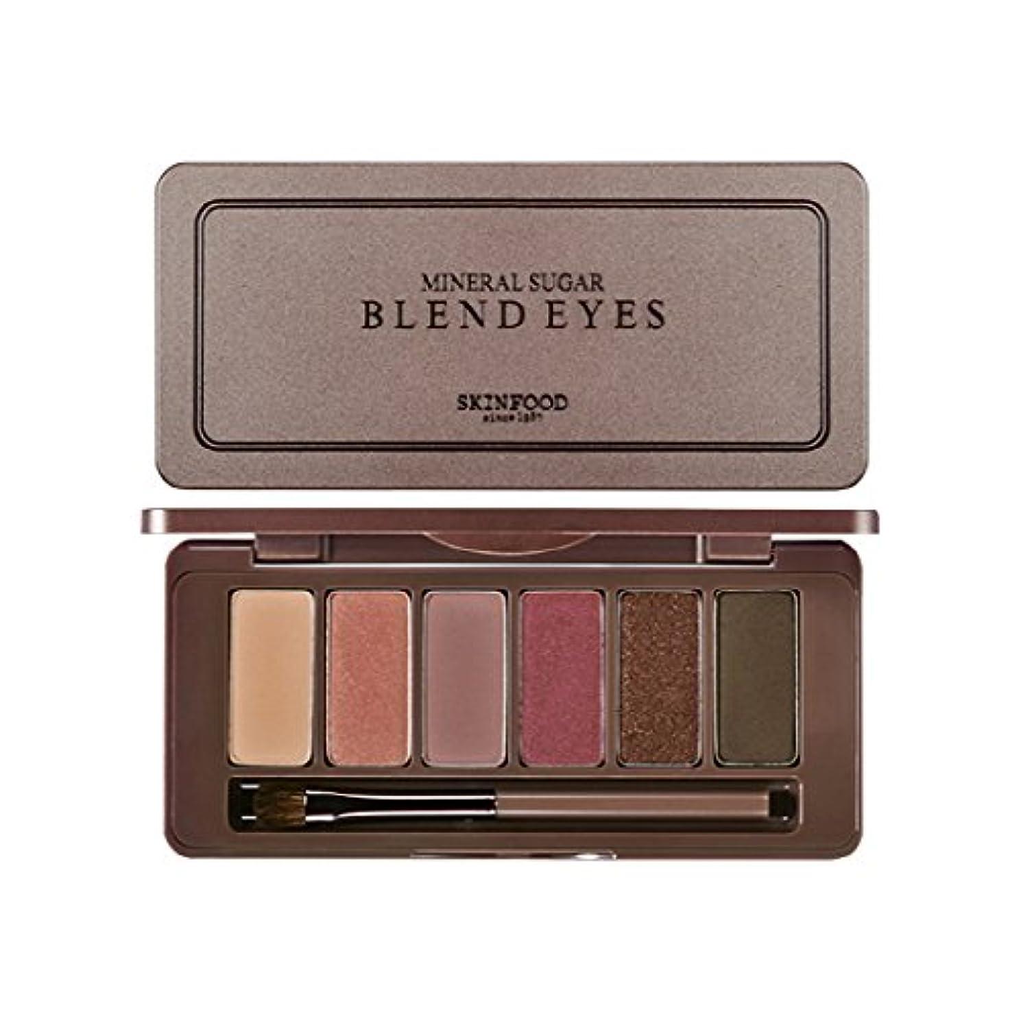 秋浸したエキスSKINFOOD Mineral Sugar Blend Eyes/スキンフード ミネラル シュガー ブレンド アイズ (#05 Mousse Au Plum Chocolat) [並行輸入品]