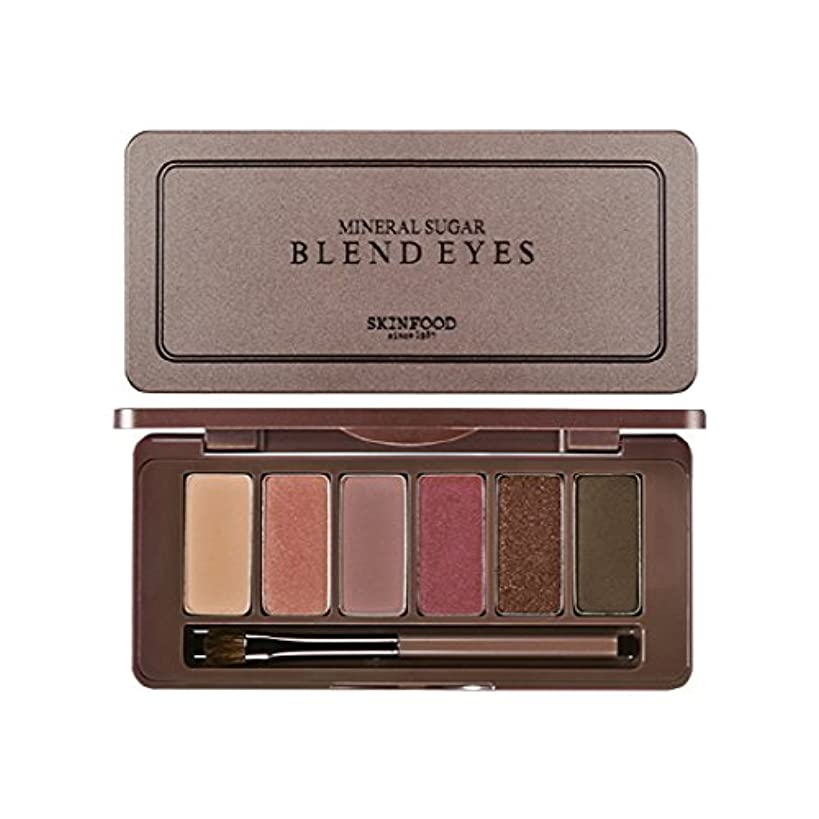 浴室枯れる数SKINFOOD Mineral Sugar Blend Eyes/スキンフード ミネラル シュガー ブレンド アイズ (#05 Mousse Au Plum Chocolat) [並行輸入品]