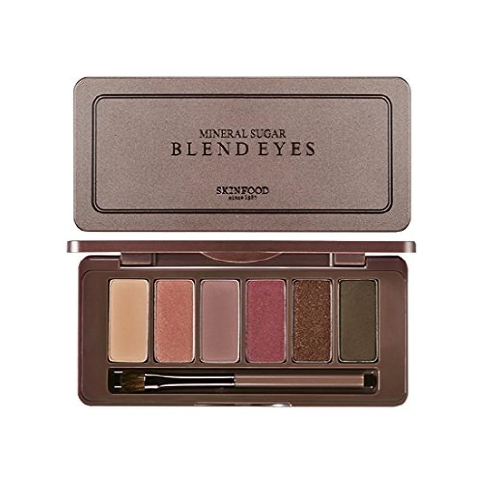 ポルノモルヒネ実行可能SKINFOOD Mineral Sugar Blend Eyes/スキンフード ミネラル シュガー ブレンド アイズ (#05 Mousse Au Plum Chocolat) [並行輸入品]